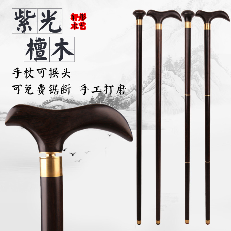 Grandpa Good Lucky three section mahogany cane round wood Chinese Rosewood Wood pure hand-carved crutch Cane Wand Walking stick