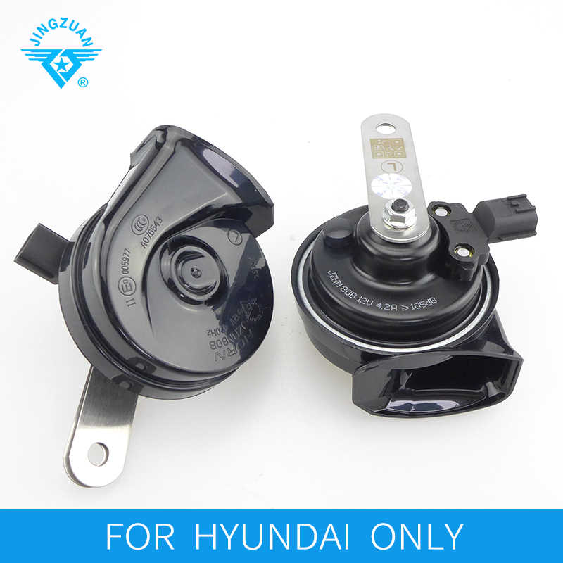 JINGZUAN 2019 New Arrival Patent Super Loud Snail Car Horn High Quality 12V Horn Waterproof 112DB 2PC FOR Hyundai ONLY