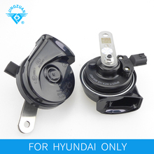 JINGZUAN 2017 New Arrival Patent Super Loud Snail Car Horn High Quality 12V Waterproof 125DB 2PC FOR Hyundai ONLY