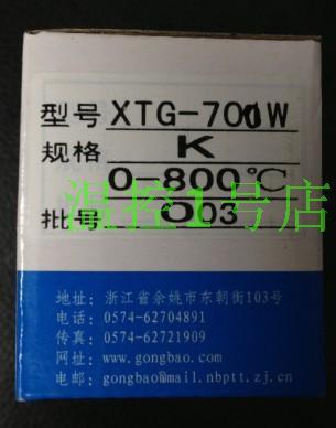 Yuyao temperature Instrument Factory XTG-700W / XTG-7000 temperature controller / intelligent temperature control device teh96 92001 temperature control device