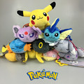 Pokemon Plush Toys Pikachu Flareon Jolteon Vaporeon Soft Stuffed Animal Dolls with Keychain Pendant Dolls 15cm