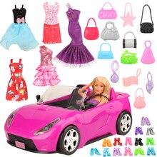 цена Handmade 26 item/set DIY Doll Accessory Kids Toys For Girl = 1 Toy car +5 Dolls Clothes +10 random shoes Objects For Barbie Game онлайн в 2017 году