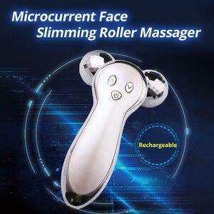 Image 5 - Mirco atual rosto emagrecimento vibrar rolo ems massageador 3d vibração massagem dispositivo corpo moldar instrumento recarregável