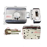 30pcs chip key tags Door & gate lock Access Control system Electronic integrated RFID ID Reader Door Rim lock for intercom
