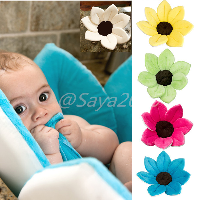 2015 Baby Infant Bed Newborn to 36 months Blooming Bath Baby Bath ...