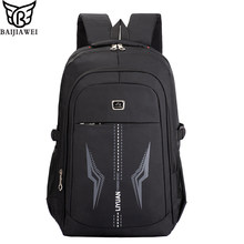 BAIJIAWEI Boys College School Bags Waterproof Laptop Backpack For Teenage Girls Boys Polyester Fashion Men Bags(China)