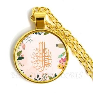 Image 4 - ערבית אסלאמי מוסלמי אללה קסם שרשרת אללה סמל 3D מודפס זכוכית כיפת קרושון תליון דתי תכשיטי עבור מתנה