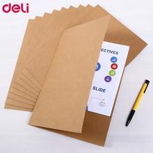 Deli 10pcs/Set Special Kraft Paper File Holder A4 Good Quality Paper Protector paper Office Folder Protect Important Files Set