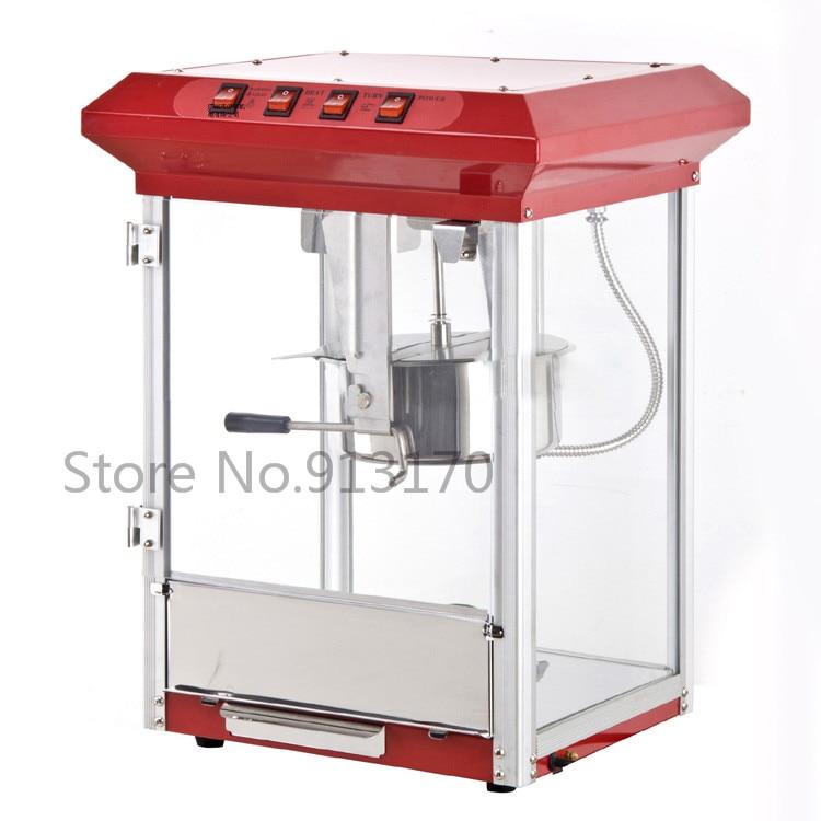 commercial popcorn popper machine