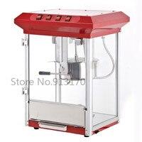 Commercial Popcorn Machine_Electric Popcorn Maker Commercial Corn Popper 220V50Hz specs