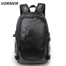 2018 VORMOR Brand waterproof 15.6 inch laptop backpack men leather backpacks for teenager Men Casual Daypacks mochila male(China)