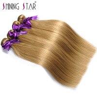 Shining Star Brazilian Straight Blonde Hair Weave Bundle Beautiful Color 27 100 Human Hair Weave 1Piece