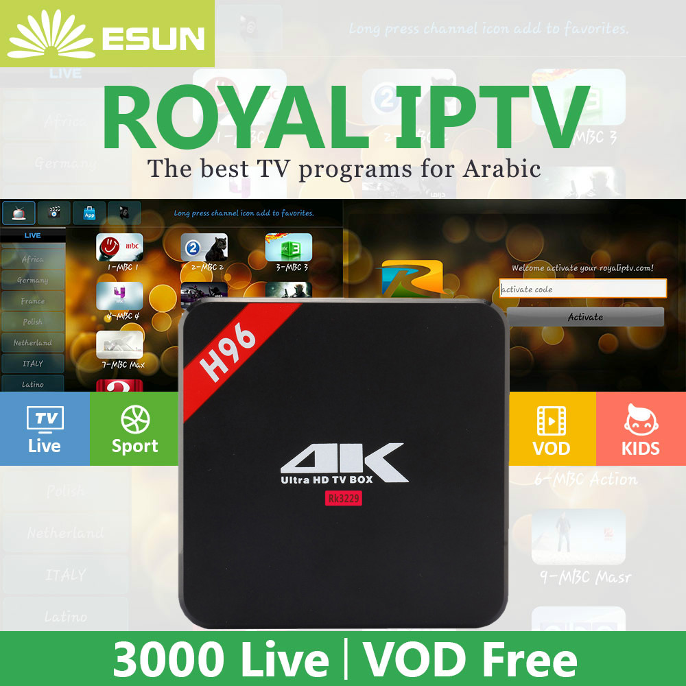 Royal IPTV H96 With 1 Year RoyalTV Configured HD Arabic IPTV Android TV Box S905 media player Android 5.1 Smart tv box royal iptv 1 year iptv included m92s note s912 android 6 0 tv box 2 16g royaltv configured arabic europe iptv android tv box