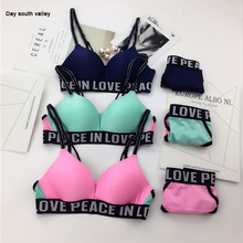 Underwear Bra underwear two-piece suit girl dress 2017 women pink underwear breathable quick-drying bra underwear free delivery