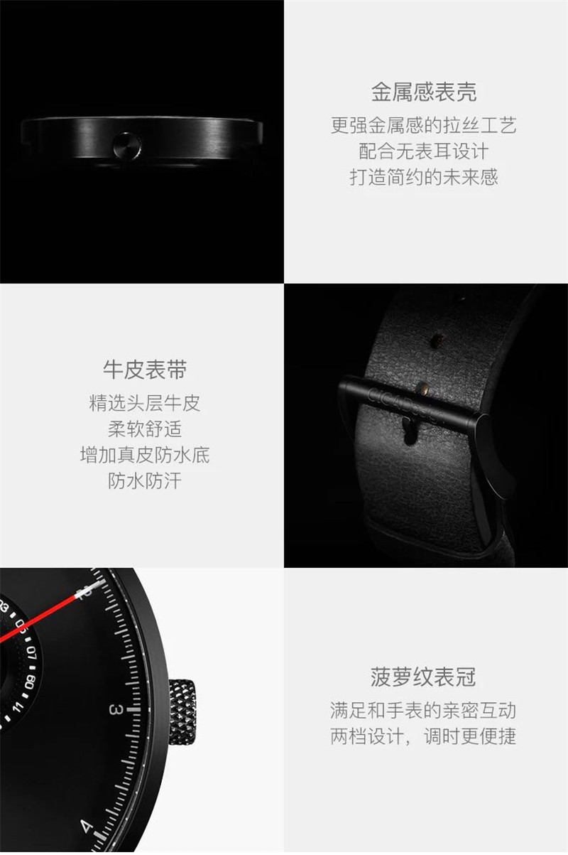 Original Xiaomi Ciga Watch Time Machine Three Gear Design Simple Quartz Watch One Pointer Design Adjustable Date Watch (10)