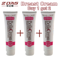 3 bottles MUST UP Herbal Extracts Breast Enlargement Cream 100g Breast Beauty Butt Breast Enhancement Bella Cream Free shipping