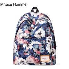 Mr. Ace homme Женская узор polyertser рюкзак печати леди повседневные Рюкзаки старинные школьная сумка