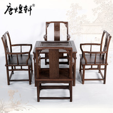 Chinese Square wenge wood tea tables and chairs combination of Chinese Kung Fu Tea tea sets tea tables