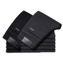 2019 czarne szare marki jeansowe spodnie męskie ubrania elastyczność obcisłe dżinsy rurki Business Casual męskie jeansowe obcisłe spodnie w stylu klasycznym