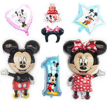 1pc Large 110cm Mickey Minnie Birthday Party Balloons Baby Shower Aluminium Foil Air Ballons Decorations Kids
