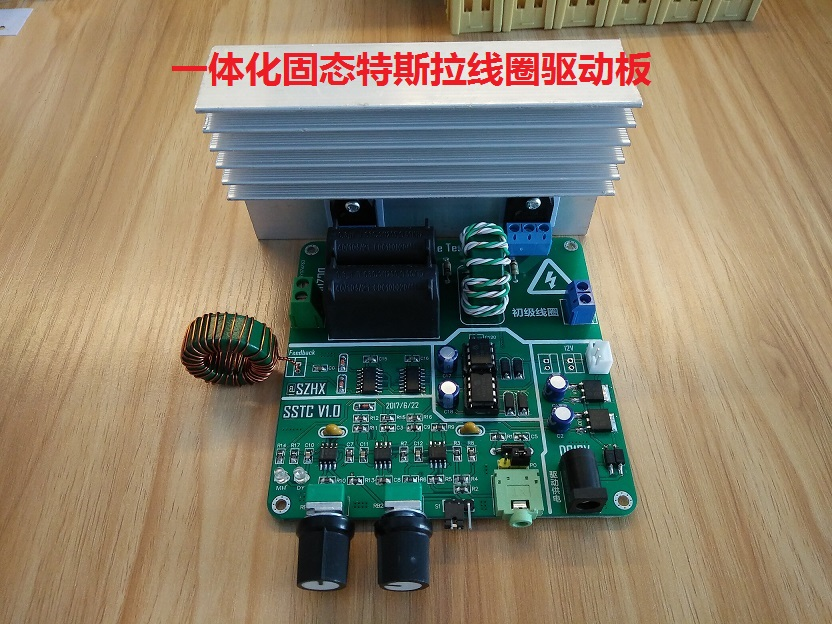 цены Solid State Music Tesla Coil [SSTC] Integrated Half Bridge Drive Board Finished Product