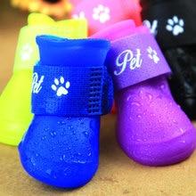 Обувь для собак водонепроницаемые сапоги плюшевый желе собака обувь скольжения водонепроницаемый Мягкий силикон