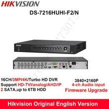 Auf lager hikvision englische originalversion ds-7216huhi-f2/n turbo hd 3,0 3mp dvr unterstützung hd-tvi/ip/ahd/analog kamera bis zu 4 karat