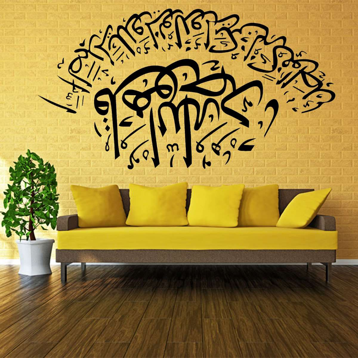 Beautiful Islamic Wall Art Canvas Contemporary - The Wall Art ...