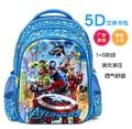 2016 New Arrived 5D Captain America Backpack, Infant Captain America Schoolbag for little boy Gifts school kid Hero Bag