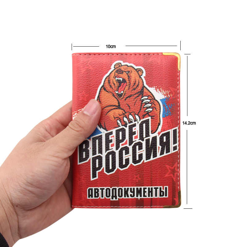 Высокое качество, российские Авто водительские права, сумка из искусственной кожи на обложке для вождения автомобиля, документов, карт, кредитница, кошелек, чехол
