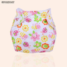 Baby Infant Nappy Cloth Diapers Size Adjustable Training Pants Size Adjustable Baby Nappy ZJ-A58RE(China)