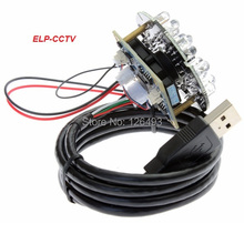480P HD color CMOS OV7725 MJPEG&YUY2 mini cctv infrared camera module cctv ,android web camera