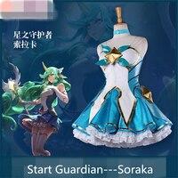2017 Hot Game LOL Star Guardian Soraka Skin Cosplay Costume The Starchild Soraka Dress Women Uniform Suits Dresses