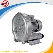 JQT750C 1HP 220 В 50 Гц/60 Гц турбины воздуходувки кольцо воздуходувки