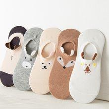 5a89c7734759f7 Women Men Socks Casual Work Business Cotton Animal Ear Fashion Sock  Comfortable Ladies Women Invisible Footsies Shoe Liner Train