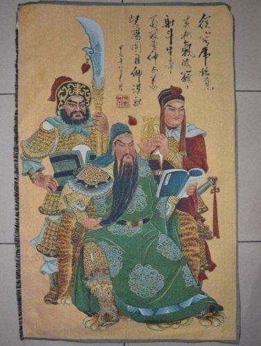 Chinese silk Inwrought 3 kingdom hero warrior god Guan Yu Guan Videos