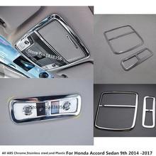 For Honda Accord Sedan 9th 2014 2015 2016 2017 car ABS chrome front inner rear tail read reading switch light lamp frame trim