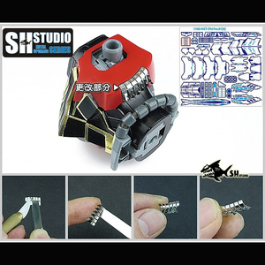 Image 2 - SH استوديو MG 1/100 SINANJU Xinanzhou جاندام خاص المعادن النقش ورقة عمل نموذج لجسم التفاصيل تعديل إصلاح