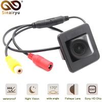 Sinairyu HD 170 Degree 1080P Fisheye Sony/MCCD Lens Starlight Night Vision Car Reverse Rear View Camera For Kia K3