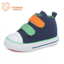 Baby Canvas Shoes Children Cloth Shoes Autumn Soft Outsole Toddler Single Shoes High-Top Sneakers