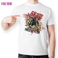 Freestyle Skateboard Skeleton T Shirt Design Urban Funny Mystery T Shirt Style Cool Fashion Casual Novelty