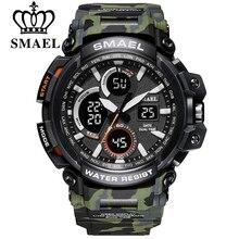 SMAEL камуфляж военные часы Для мужчин Водонепроницаемый Dual Time Дисплей Для мужчин s наручные Спорт цифровой аналоговый мужские кварцевые часы