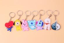 BTS BT21 Keychains (17 Models)