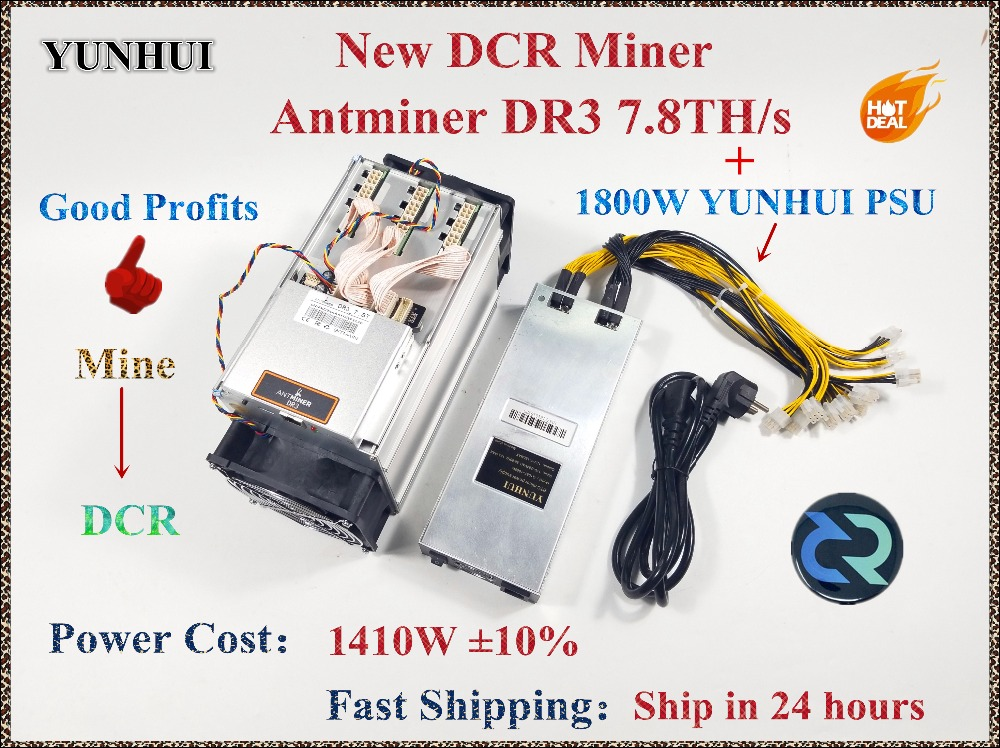 BITMAIN DCR Mineur Antminer DR3 7.8TH/S Avec Alimentation Asic Blake256R14 Mineur Mieux Que Innosilicon D9 FFMINER DS19 d18