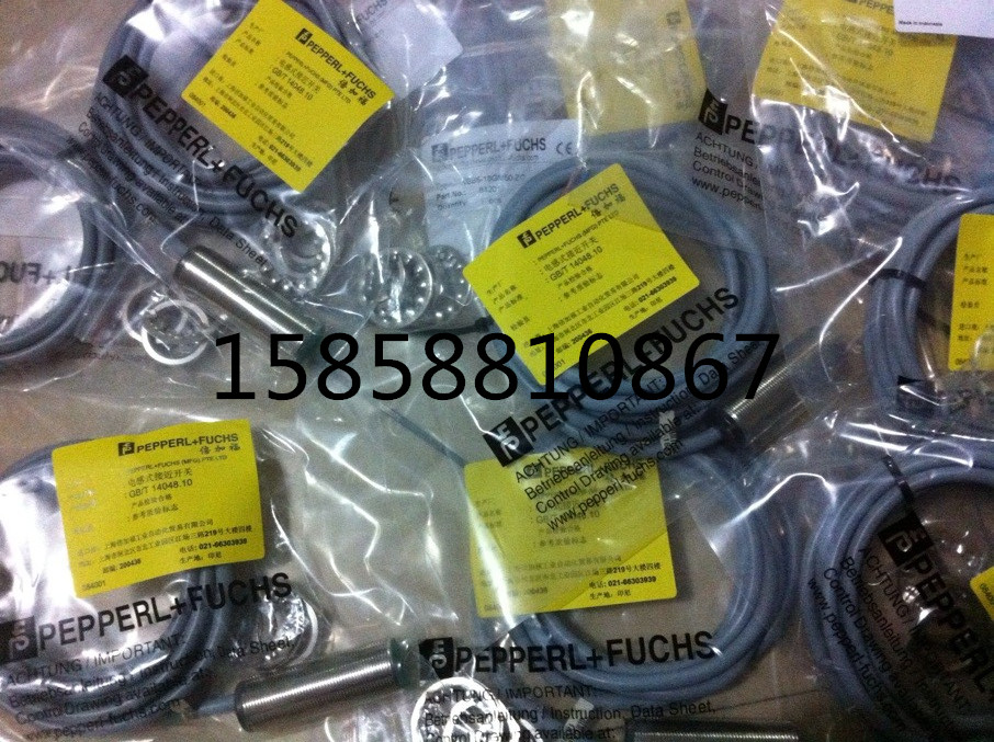 New original MB80-12GM50-E0 Warranty For Two Year new original nbb2 8gm30 e0 warranty for two year