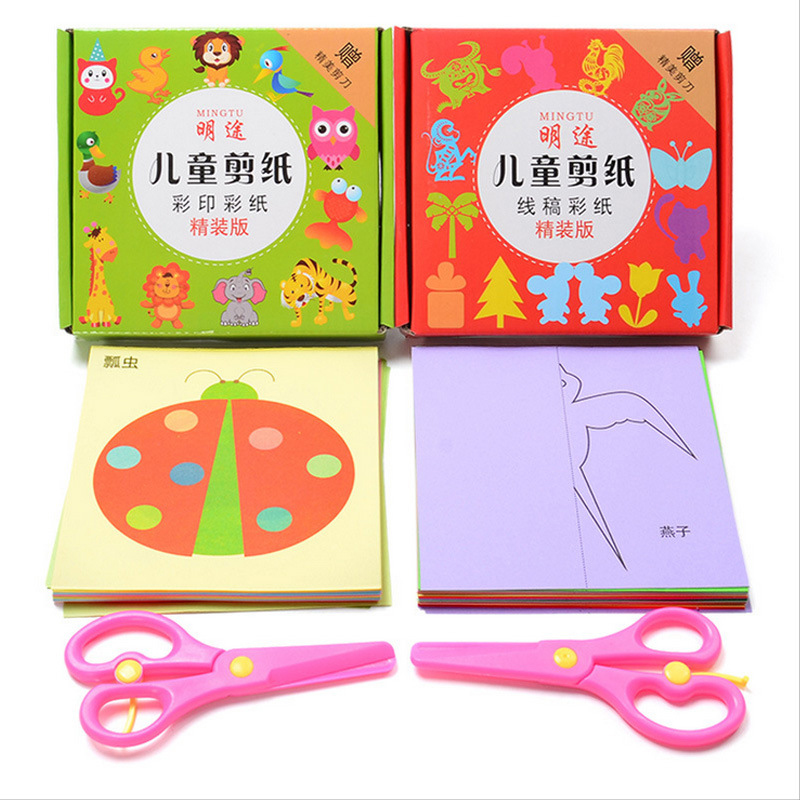 96pcs/set Art Craft DIY Kids Cartoon Color Paper Folding And Cutting Toys/children Kingergarden Educational Toys Dropshipping