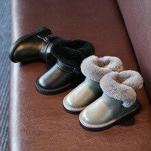 Новинка 2017 года дети Снегоступы Мех животных один ребенок Сапоги и ботинки для девочек внешней торговли Обувь для мальчиков и девочек хлопок Обувь Водонепроницаемый большой ботинки на меху