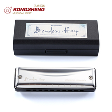 KONGSHENG Harmonica 10-holes Blues Harp Mouth Organ Key of C D E F G A Bb Musical Instrument for Beginner with box Sliver Cover