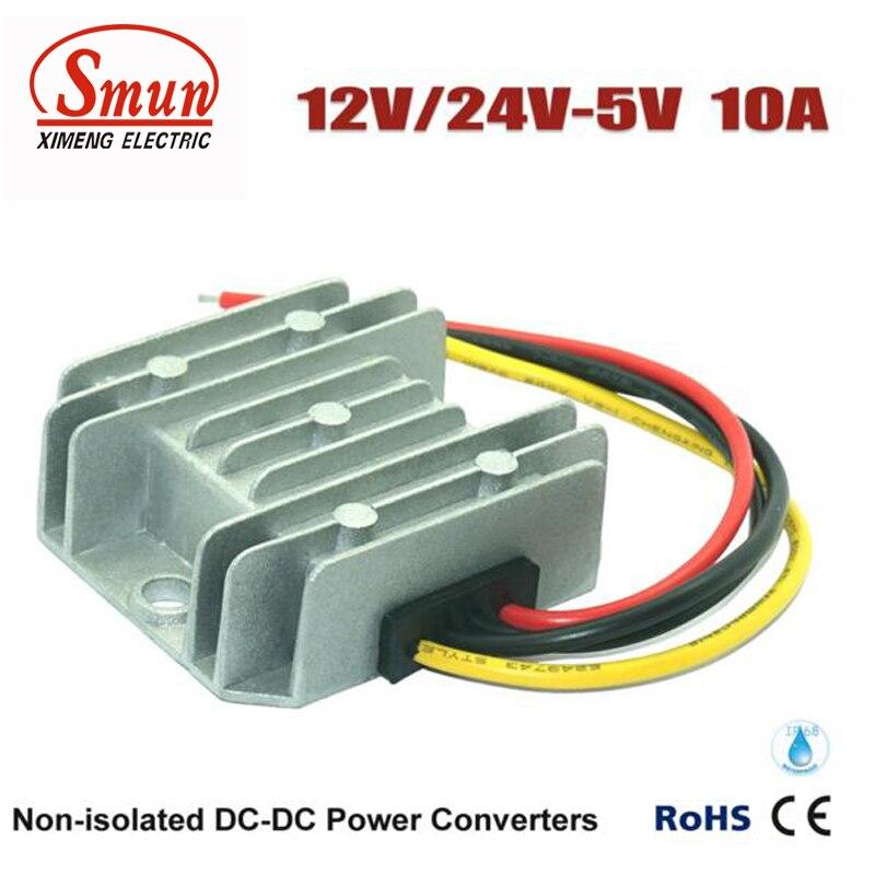Водонепроницаемый DC Бак Модуль 12 В 24 В до 5 В 10A преобразователь постоянного тока 50 Вт <font><b>LED</b></font> Питание