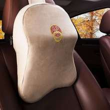 Memory cotton pillow  car head rest Faux suede neck pillow  car seat neck pillow  car neck pillow   car accessory for women daniel chinese red faux suede 5 lounge pillow